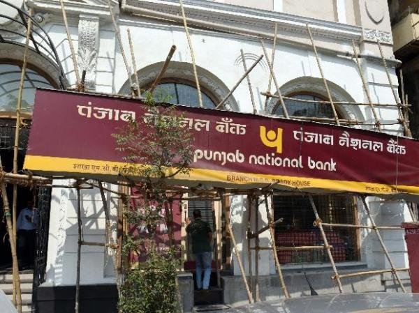 Punjab National Bank detects Rs 11,360-crore fraud