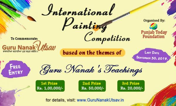 International Painting Competition based on Guru Nanak's teachings