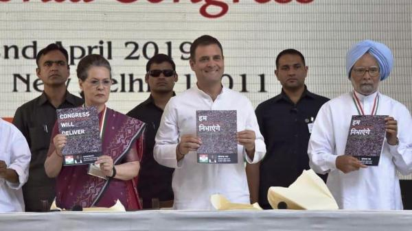 Congress releases manifesto for 2019 Lok Sabha elections