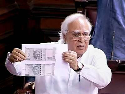 Cong. claims RBI printed different types of Rs 500 notes, calls it biggest scam of the century