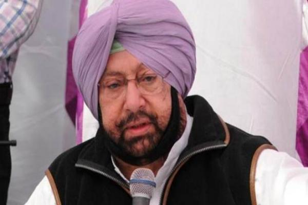 Amarinder sends strong message, orders PSEB chairman to resign for poor Class X results