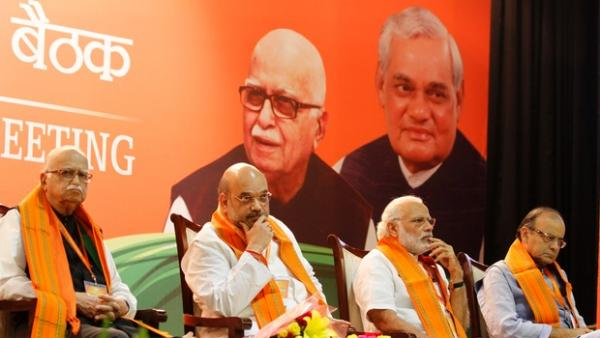 BJP Got It Wrong on 'Bharat Mata' Issue : Experts