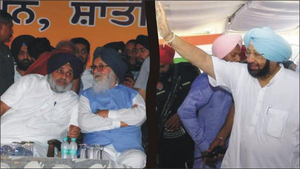 Now, Captain to hold rally in Lambi to expose 'Badal's real face'