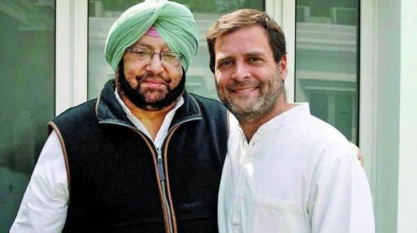Amarinder hails Rahul's promise of minimum income for the poorest of the poor