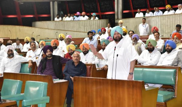 Punjab Vidhan Sabha's winter session from Dec 13 to 15