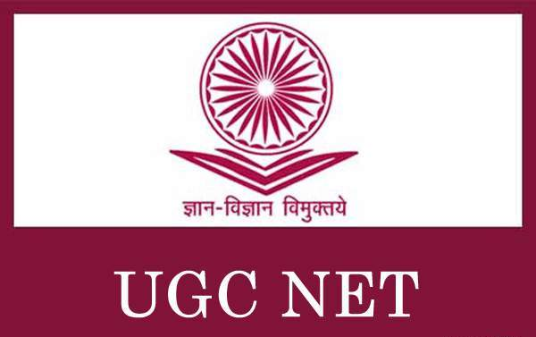 CBSE planning to release UGC NET 2018 result way sooner than expected