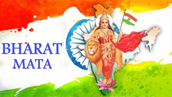 Bharat Mata and other Matas