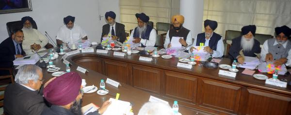 Budget Session of Punjab Vidhan Sabha  from March 8