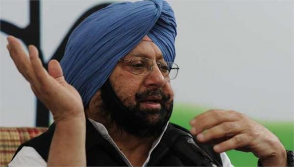If they cut one head, we should cut three of theirs: Capt. Amarinder