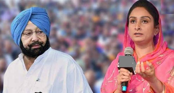 Amarinder slams Harsimrat and Akalis for politicising attacks on Sikhs in Pak