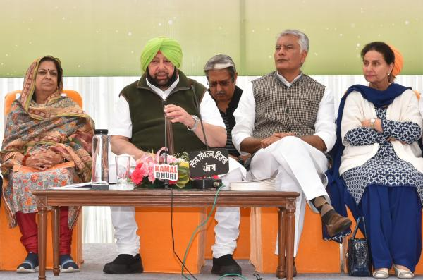 Amarinder vows to bring Bargari guilty to book, promises total elimination of mafias & equal opportunity for all