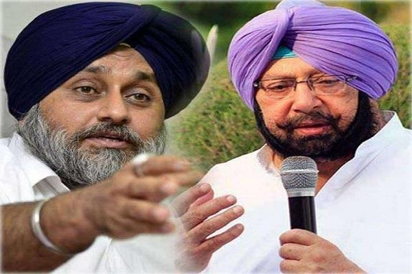 Sukhbir rubbed salt on farmers' wounds by seeking doubling of central relief: Amarinder