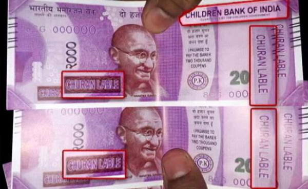 Fake Rs 2000 notes of 'Children Bank of India' dispensed from ATM in Delhi