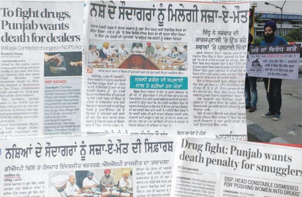 Death is the answer – From Govt in Punjab, Drug Peddler in Village, Lynch Mob in MP
