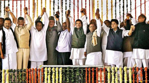 Mahagatbandhan: Congress continues to suffer from inertia