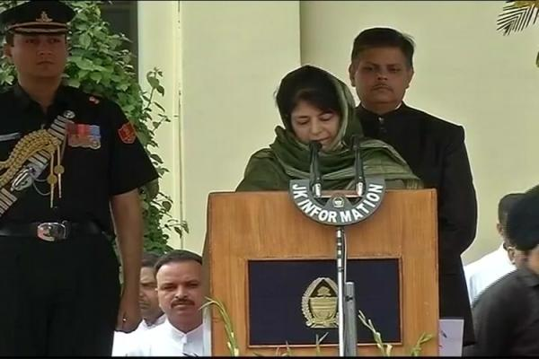 First Muslim Woman Chief Minister in India