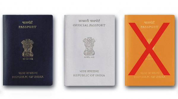 No orange coloured passports, will retain last page with address
