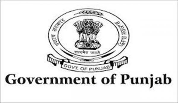 State Government Departmental Examinations to be held from February 25 to March 2