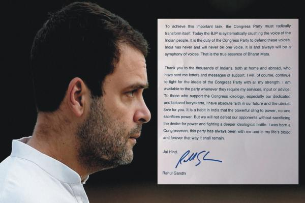 Rahul Gandhi's Resignation Letter - Full Text
