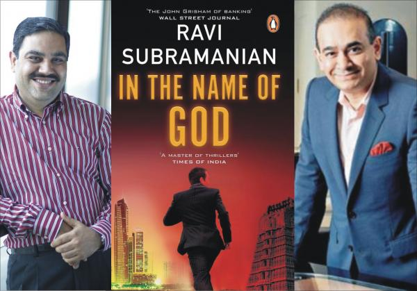 PNB Scam: Who is Nirav Choksi and what he is doing In the name of God?