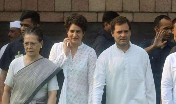 Withdrawal of SPG security cover for Sonia and Rahul