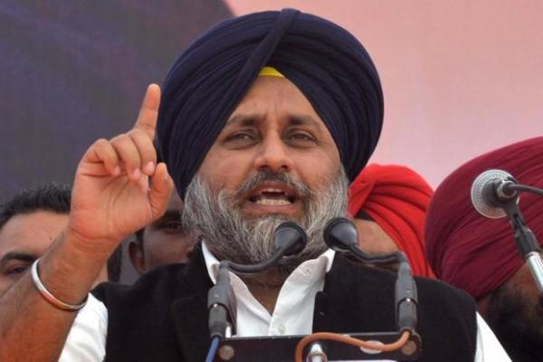 Only Congress govt could scrap holy day of Baisakhi from the list of holidays: Sukhbir Badal