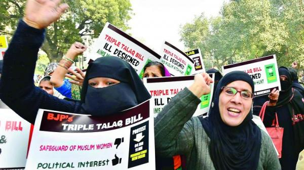 'Stop The Criminalisation of Triple Talaq'
