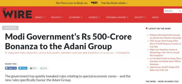 Both articles that rankled the Adani group will remain available on The Wire